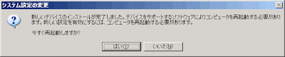 20161129_10.png