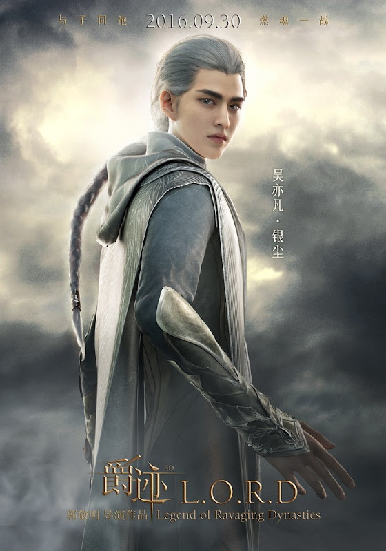 L.O.R.D. Legend of the Ravaging Dynasties China Movie