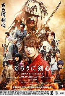 Lãng Khách Kenshin 2: Đại Hỏa Tokyo