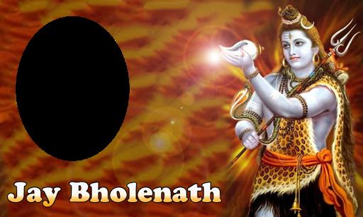Lord Shivaji Photo Frame