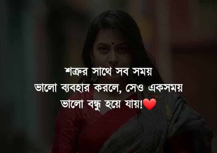 হাত কাটা pic love bite pic single pic messi pic