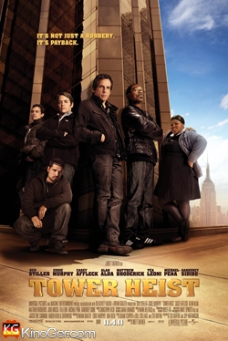 Aushilfsgangster (2011)