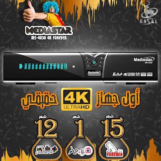 Gazal MS-4030 4k