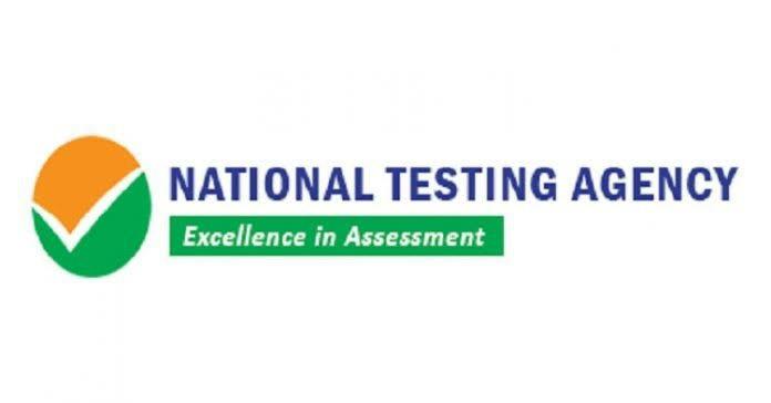 National Testing Agency (NTA) National Council for Hotel Management Joint Entrance Examination 2020 (NCHM JEE-2020) | Sarkari Naukri Updates