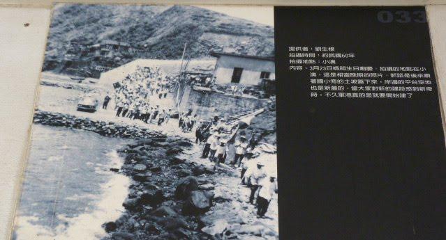 TAIWAN .Le port de SU AO - P1090198.JPG