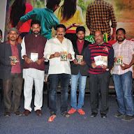 Ippatlo Ramudila Seethala Evaruntaarandi Babu Movie Audio Launch