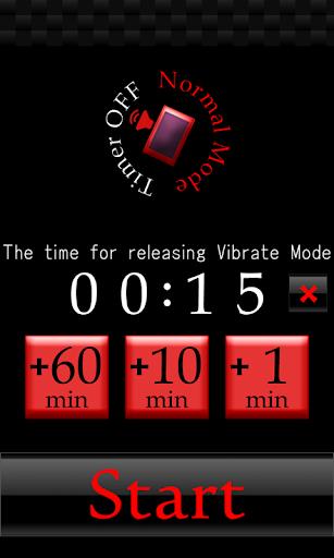 Temporary Vibrate Mode