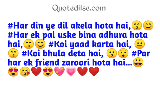 sister and brother love shayari