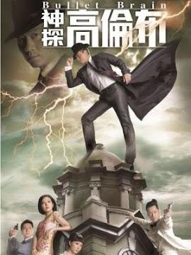 Thần Thám Cao Luân Bố (HTV2)