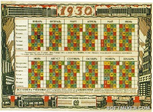 800px-Soviet_calendar_1930_color