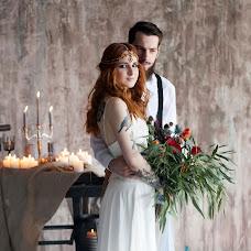 Wedding photographer Yuliya Abramova (AbramovaJulia). Photo of 30.04.2016