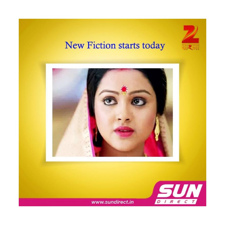 Deep Jele Jai new Bangala soap starts from Zee Bangla