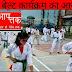 Aaptak.net: नेशनल खेल दिवस पर कराटे बेल्ट ग्रेडिंग का आयोजन, योग्यता के आधार पर खिलाड़ियों को मिले रंग-बिरंगे बेल्ट