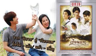 Chuyện Tình Ven Sông Phim Thái 2013