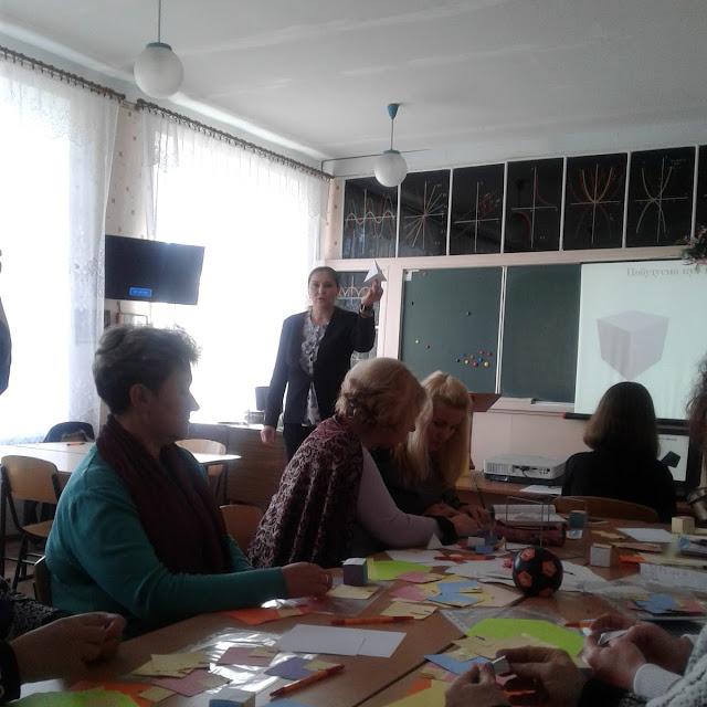 11.10.2017 Майстер-клас для вчителів математики