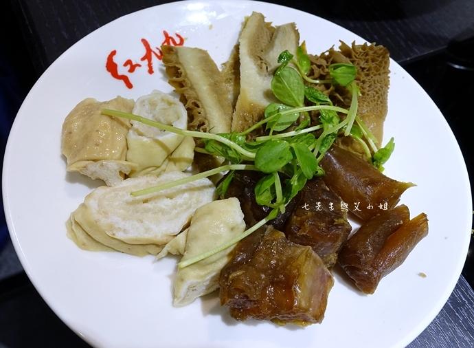 17 紅九九個人麻辣鍋(原禎記館)