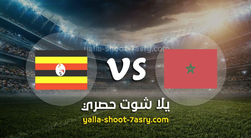 مباراة المغرب واوغندا