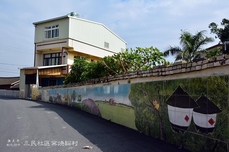 田中三民社區窯燒陶藝貓村