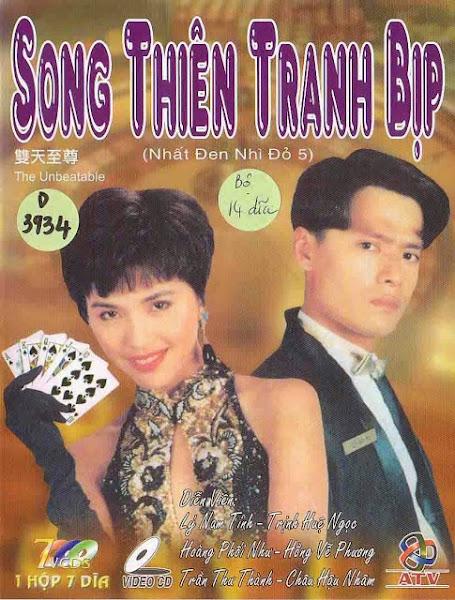 Who is The Winner V -  Nhất Đỏ Nhì Đen 5: Song Thiên Tranh Bịp