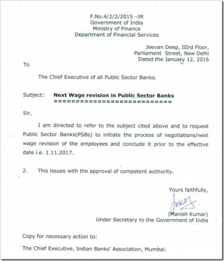 Request Letter For Promotion Or Raise
