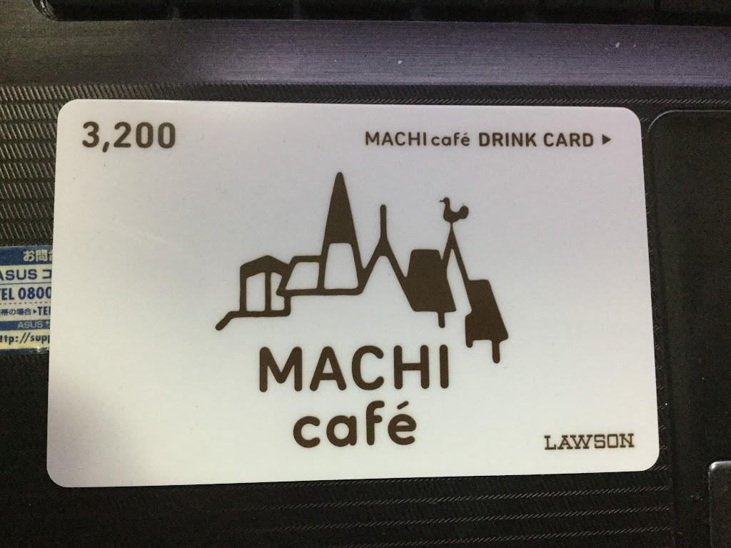 マチカフェプリペイドカード