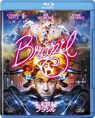 [MOVIES] 未来世紀ブラジル / BRAZIL (1985) (BDMV)