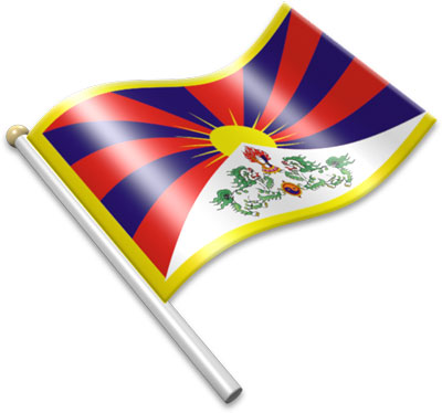 The Tibetan flag on a flagpole clipart image