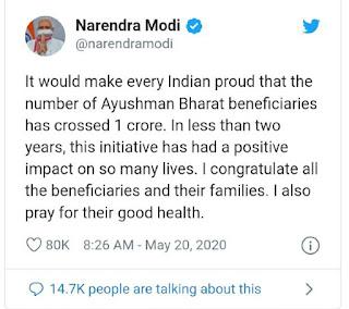Pradhanmantri Ayushman Bharat Scheme