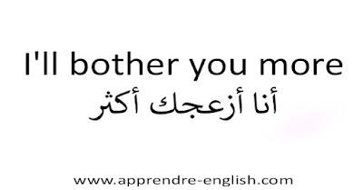 I'll bother you more أنا أزعجك أكثر