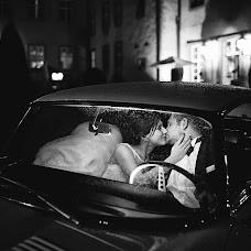 Hochzeitsfotograf Frank Ullmer (ullmer). Foto vom 18.12.2015