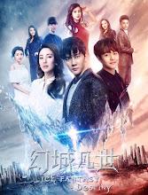 Ice Fantasy Destiny China Web Drama