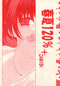 Haruka 120% + Konomi 10%