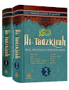At-Tadzkirah (Jilid 1-2) | RBI