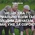 Підбірка смішних картинок для тих, хто завжди молодий в душі)))