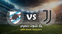 نتيجة مباراة يوفنتوس وسامبدوريا اليوم 20-09-2020 الدوري الايطالي