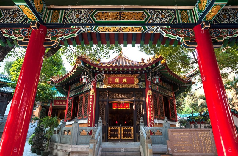confucian-hall-at-wong-tai-sin-temple-hong-kong-F0MBHD