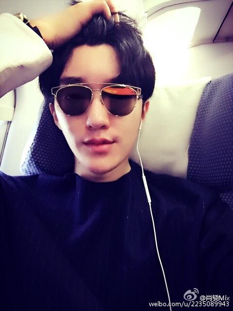 Xiao Xiao China Actor
