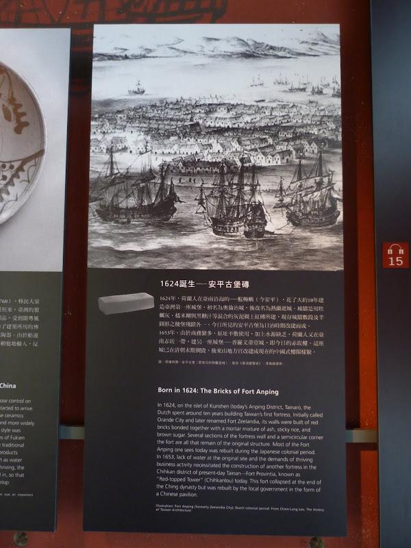 Restaurant aborigene pres de Xizhi, Musée de la céramique Yinge - P1140767.JPG