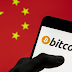 'Judgement Day For Crypto': With Eyes On Digital Currency, China Continues Assault On Cryptocurrency, Blocks Social Media Crypto Accounts