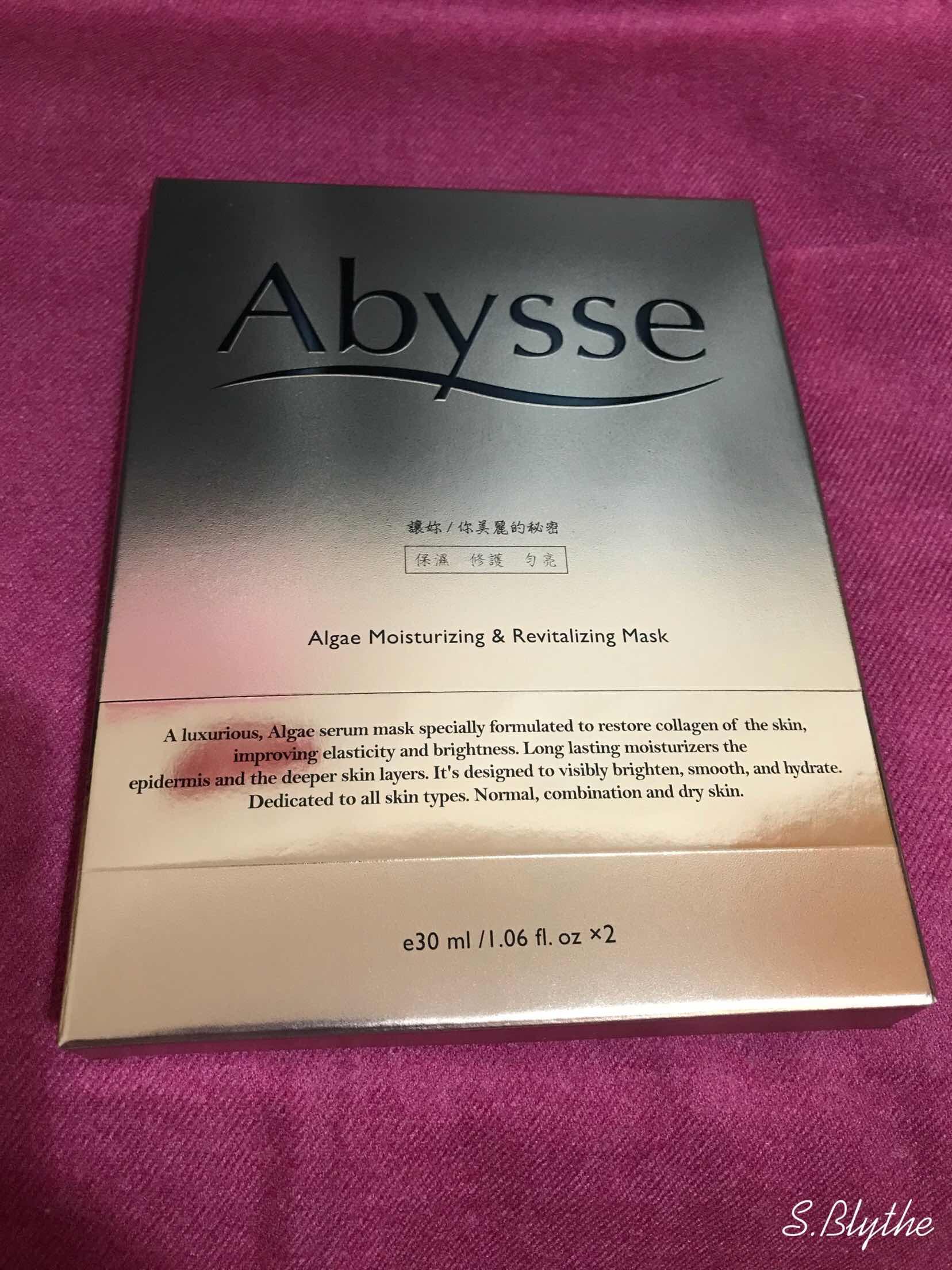 Abysse 黃金藻保濕逆齡多效面膜,獨一無二,成就美肌傳奇