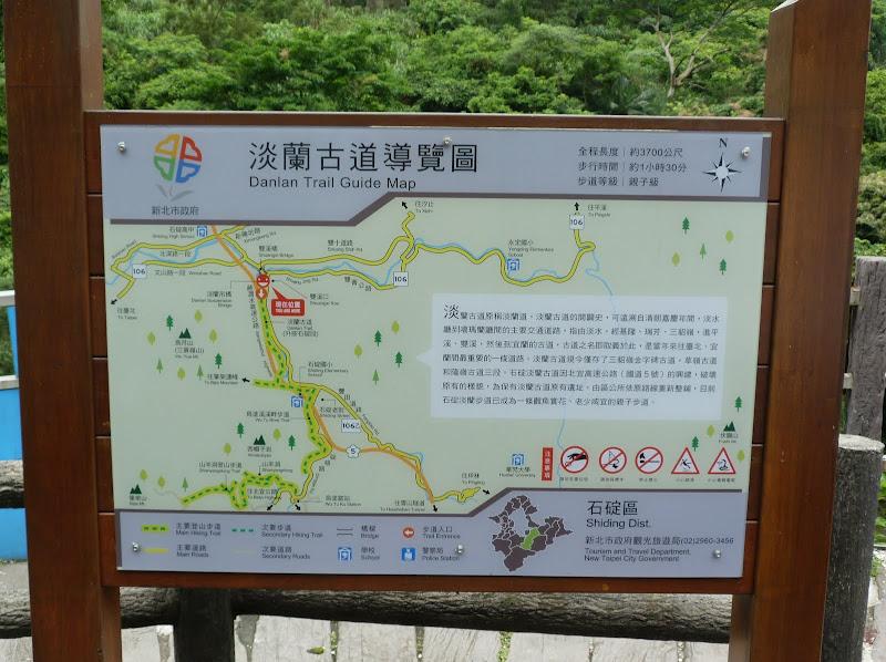 TAIWAN Shiding - P1140187.JPG