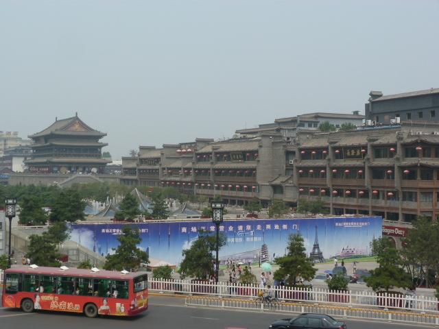 CHINE XI AN - P1070194.JPG