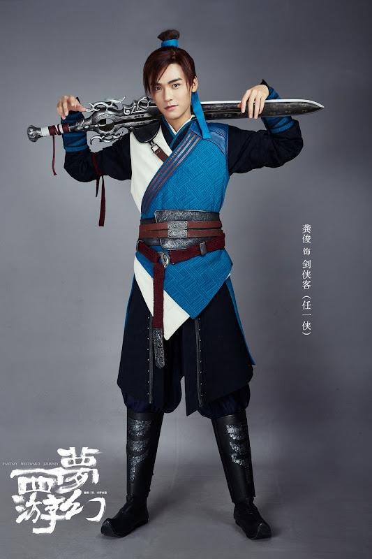 Fantasy Westward Journey China Drama