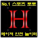 히든 - 스포츠 토토 사다리 놀이터 icon
