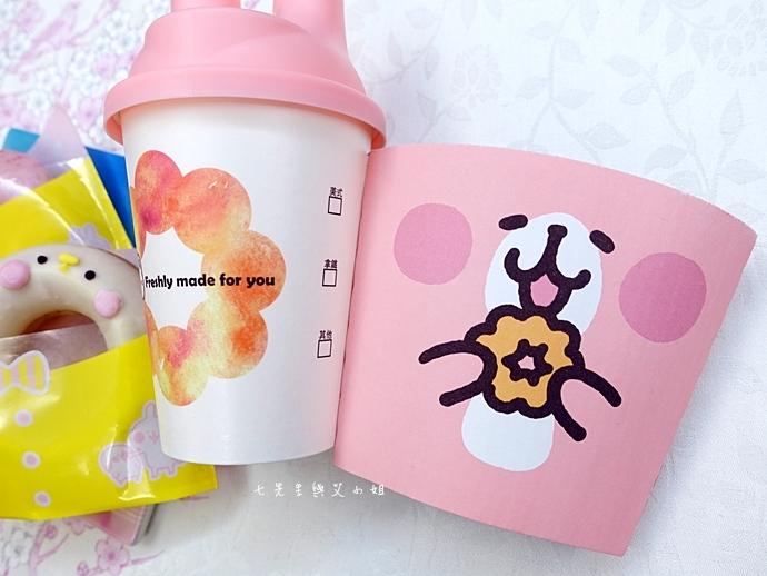 15 Mister Donut x 卡娜赫拉的可愛小動物 Kanahei's Small animals