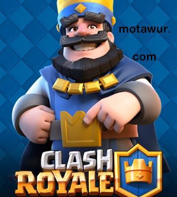 Clash royal - أفضل ألعاب ايفون 2022