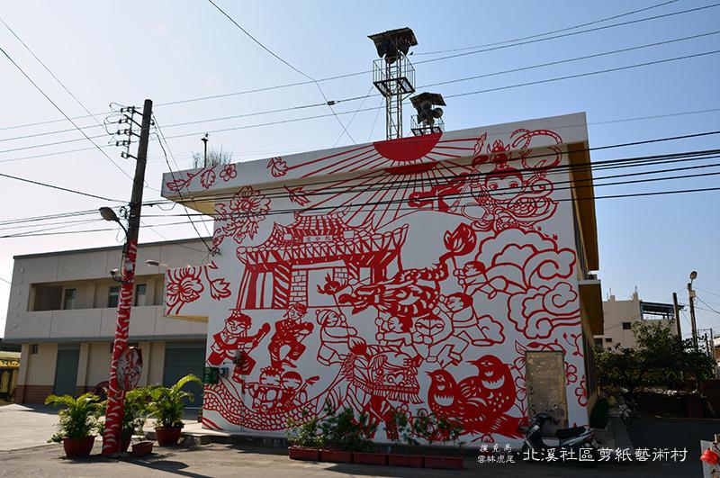 北溪社區剪紙藝術村