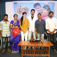 Thu Hi Re Mera Jaan Movie Press Meet Photos