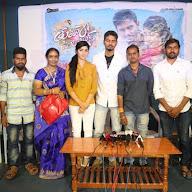 Thu Hi Re Mera Jaan Movie Press Meet Photos