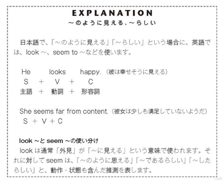 Nichijou2